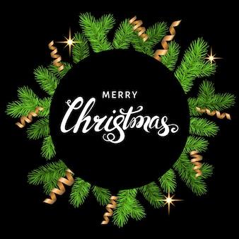 Рождественская открытка с еловой веткой золотой серпантин и надписью на черном фоне