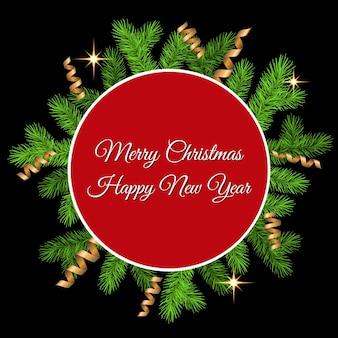 Рождественская открытка с еловой веткой, золотым змеевиком, вспышкой и надписями. зеленая ель. векторный шаблон для рождественских баннеров, листовок, новогодних плакатов.
