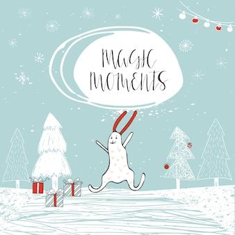 눈과 눈송이 손으로 그린 인용문이 있는 겨울 배경에 텍스트가 있는 크리스마스 카드
