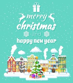 도시 풍경과 강설량 크리스마스 카드입니다. 밤에 눈이 있는 화려한 집들이 있는 풍경. 겨울 마을, 코지 타운 시티 파노라마. 새 해 크리스마스 크리스마스 배너입니다. 평면 벡터 일러스트 레이 션