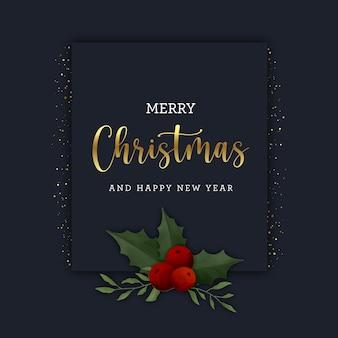 水彩の月桂樹とヤドリギのクリスマスカード