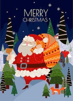 산타 클로스와 휴일 장식의 간단하고 귀여운 일러스트와 함께 크리스마스 카드.