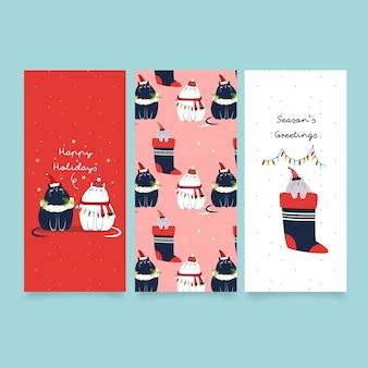 クリスマス猫-カード