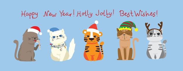 평면 만화 스타일의 호랑이와 고양이의 크리스마스 고양이 메리 크리스마스 삽화