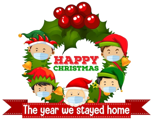 Празднование рождества во время covid