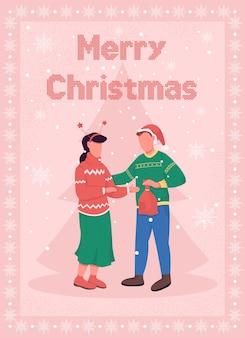 Празднование рождества для пары плоских шаблонов поздравительных открыток. влюбленные дарят подарки на рождество. брошюра, буклет на одну страницу концептуального дизайна с героями мультфильмов. флаер зимнего отдыха, буклет