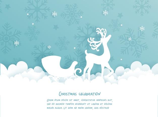 紙カットスタイルのトナカイとクリスマスのお祝い