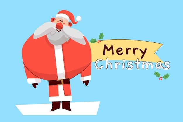 レタリングとクリスマスキャラクター