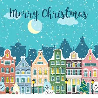 クリスマスの街の通り。冬の風景。雪に覆われた都市の都市構成。