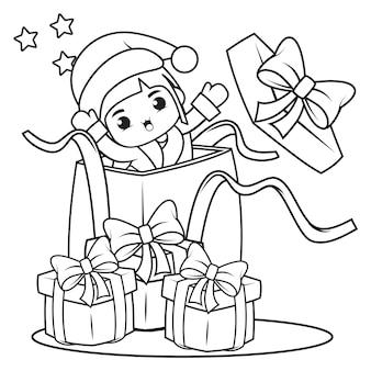 かわいい女の子とクリスマスの塗り絵10