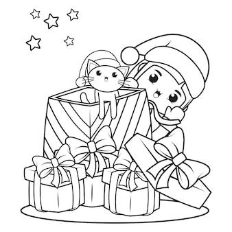 かわいい女の子とクリスマスの塗り絵13