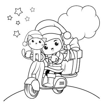 かわいい女の子とクリスマスの塗り絵15