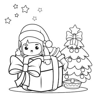 かわいい女の子とクリスマスの塗り絵18