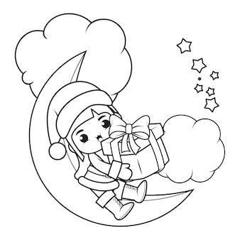 かわいい女の子とクリスマスの塗り絵21