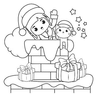 かわいい女の子とクリスマスの塗り絵27