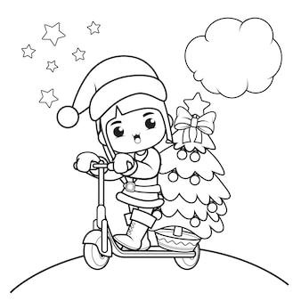 かわいい女の子とクリスマスの塗り絵32
