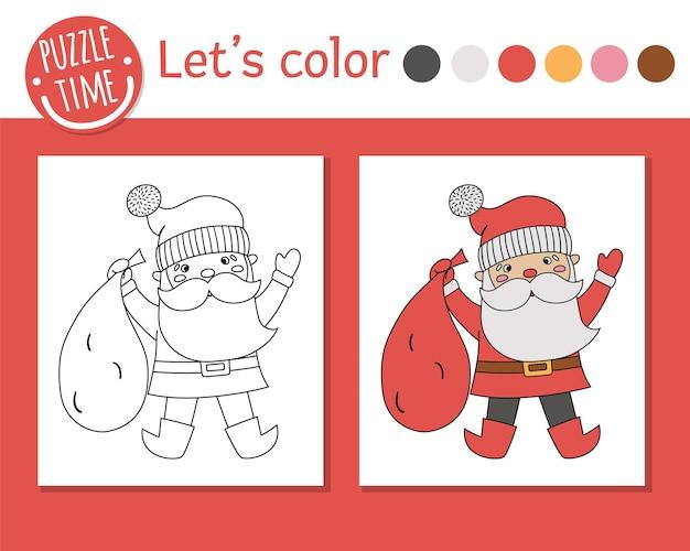 어린이를 위한 크리스마스 색칠 공부 페이지입니다. 재미 있는 산타 클로스. 산타와 벡터 겨울 휴가 개요 그림입니다. 컬러 예시가 있는 아이들을 위한 신년 파티 컬러북