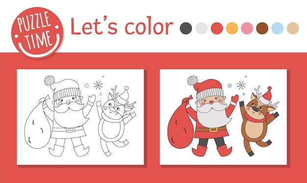 어린이를 위한 크리스마스 색칠 공부 페이지입니다. 사슴과 함께 재미 있는 산타 클로스. 산타와 순 록 벡터 겨울 휴가 개요 그림. 컬러 예시가 있는 아이들을 위한 신년 파티 컬러북
