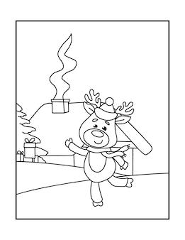 幼児のためのクリスマスの着色ページ