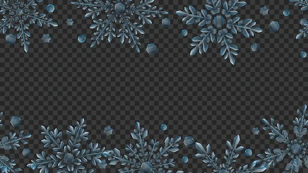 暗い背景で使用するための水色の大きくて複雑な透明な雪片のクリスマスの構成。横型繰り返しパターン付き。ベクトル形式のみの透明度