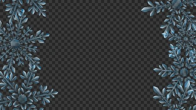 暗い背景で使用する水色の大きく複雑な透明な雪のクリスマス構成