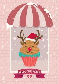 크리스마스 컵케익 카페 순록