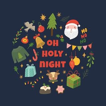 Рождественский милый набор каракули