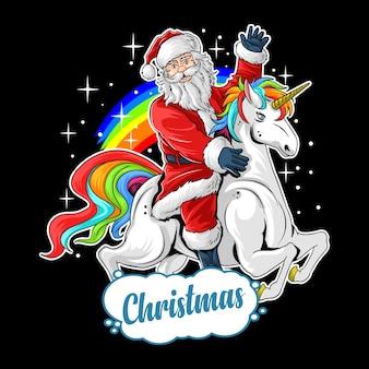 クリスマスかわいいサンタクロースは虹と星の間でかわいいユニコーンに乗る