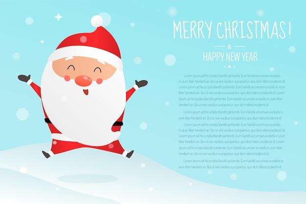 Рождество. милый санта клаус