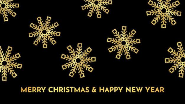 ゴールドのキラキラ雪片とクリスマスの暗い背景。新年のスノーフレークの休日の装飾。ベクトルイラスト