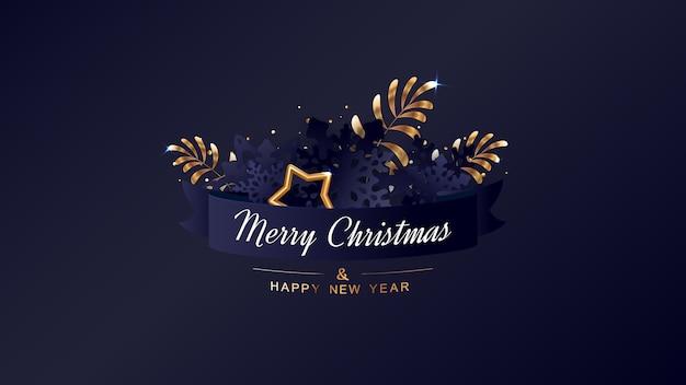 Рождество темно-синий баннер со снежинками и золотыми ветвями.