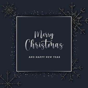 黒のきらびやかな雪のクリスマスダークグリーティングカード
