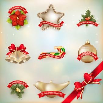 クリスマスの装飾オブジェクト。