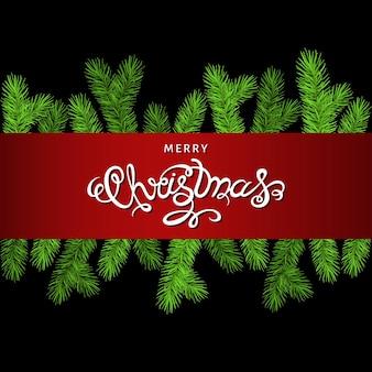 Новогоднее украшение с еловой веткой и надписью. зеленая ель. векторный шаблон для рождественских открыток, баннеров, листовок, новогодних плакатов.