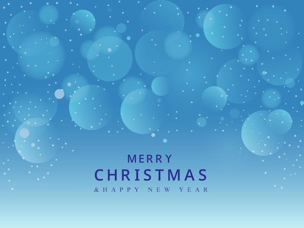 크리스마스 장식 배경 배너 디자인 크리스마스 배경 배너 디자인 크리스마스 공