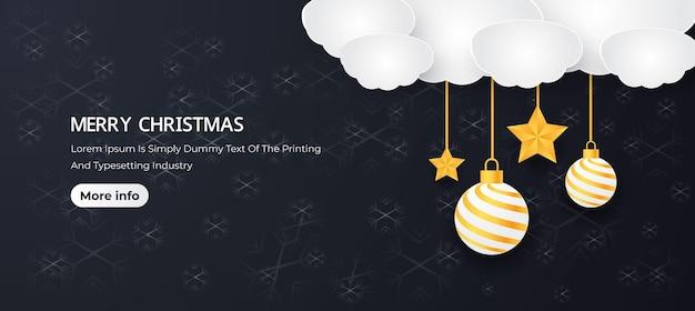 크리스마스 장식 배경 배너 디자인 크리스마스 축제 배너 디자인 크리스마스