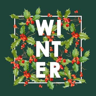 クリスマスデザイン冬のハリウッドレトロな背景