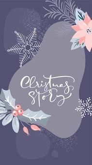 Рождественский дизайн с каллиграфическим текстом зимняя история вектор шаблон социальных сетей