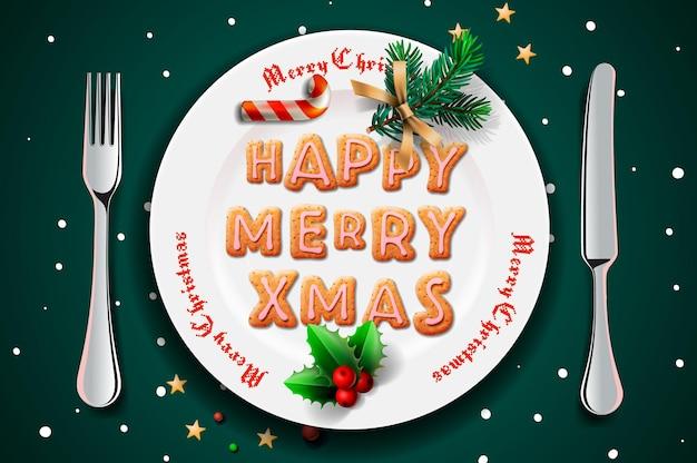 クリスマスディナーベクトルイラストのジンジャーブレッドクッキーテーブル設定とクリスマスディナープレート