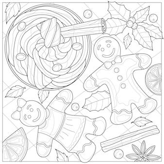 ジンジャーブレッドとクリスマスドリンク。子供と大人のための塗り絵の抗ストレス。禅もつれスタイル。黒と白の描画