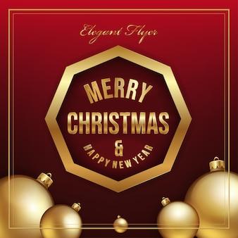 赤い背景にクリスマスエレガントなチラシのテンプレート