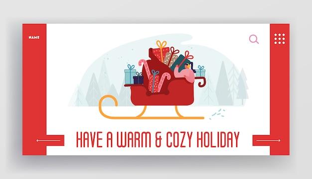 クリスマスイブと新年のご挨拶ウェブサイトのランディングページ。サンタクロースのそりに乗ってギフトとお菓子の巨大な袋を持つ女性。冬休みn webページバナー。漫画フラット