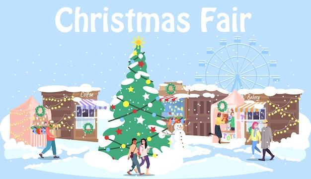 Рождественская ярмарка плоская иллюстрация