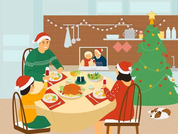 自宅でのクリスマスファミリーディナー。
