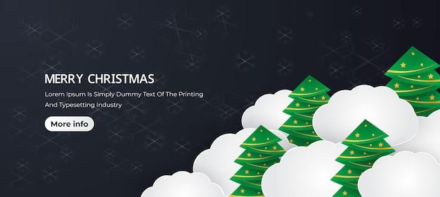 크리스마스 축제 배너 디자인 크리스마스 배경 배너 디자인 크리스마스 공 별 상자