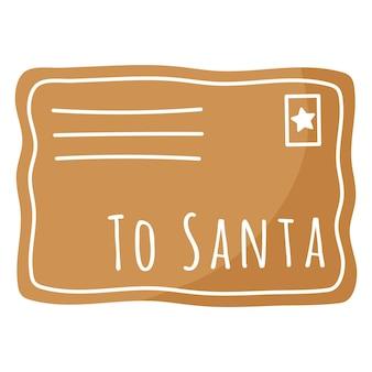 크리스마스 축제 편지 진저브레드 쿠키는 흰색 장식으로 덮여 있습니다.