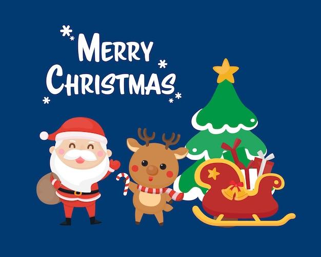 クリスマスのお祝いのテンプレート。クリスマスと新年あけましておめでとうございますのグリーティングカード。