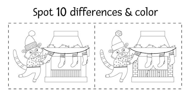クリスマスは子供のためのゲームと色の違いを見つけます。ストッキングで煙突を飾る面白いアライグマと冬の教育活動。子供のための印刷可能なワークシート。かわいいお正月ぬりえ