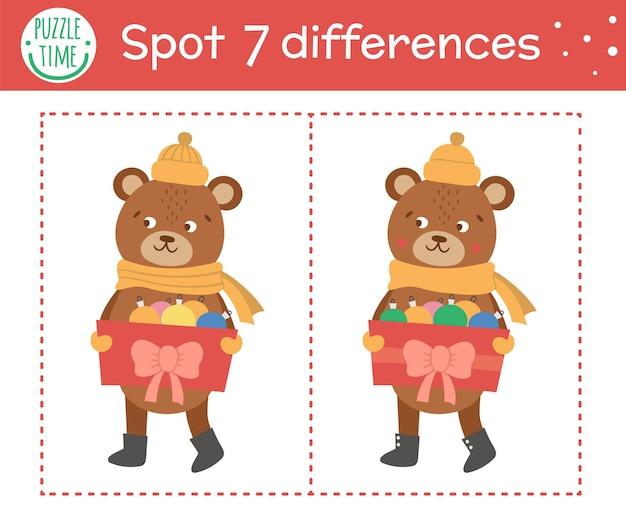 Игра «найди отличия на рождество» для детей. зимняя образовательная деятельность с забавным медведем с цветными шариками в коробке. лист для печати с улыбающимся персонажем. симпатичная новогодняя головоломка для детей