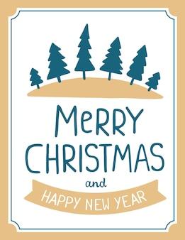 Рождественские елки с текстом счастливого рождества